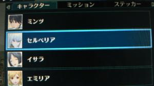 100125_0018~01