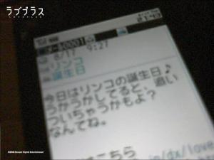 20100817_214341_photo.jpg