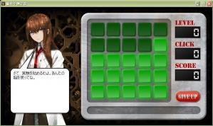 脳科学測定器01