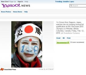 YoOizumiOlympics.jpg