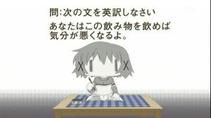 hidamarihoshi0104.jpg