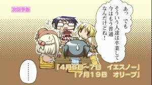 hidamarihoshi0118.jpg