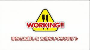 working!!1318.jpg