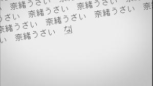 yosuganosora0701s.jpg