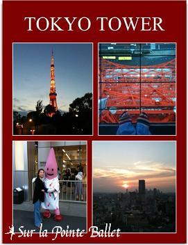 東京タワーにて・・