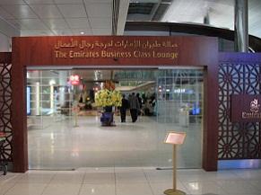 emirates9.jpg