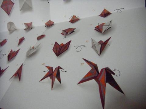 エルメスから、今年は折り紙