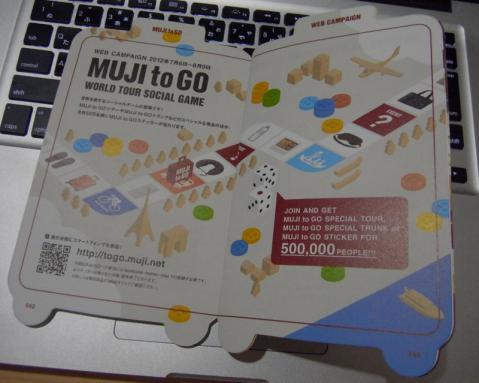 MUJI to GOのステッカーをもらってきました