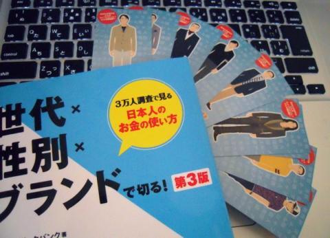 本と一緒に9種類の栞ができました