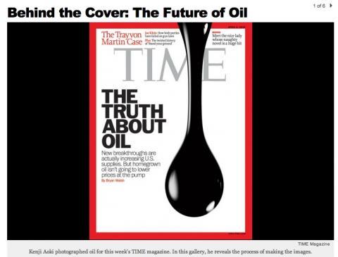 石油を表現するのに選ばれた日本人の写真家