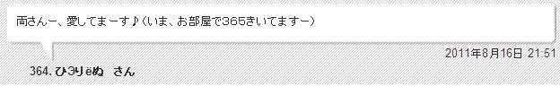 oshii!.jpg