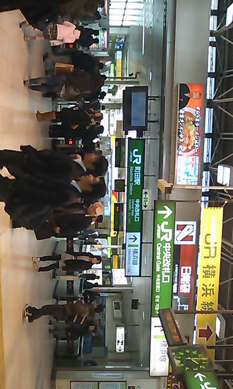 横浜線の改札