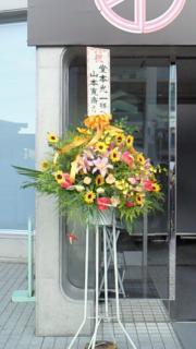 bpm_okinawa2_convert_20100912035301.jpg