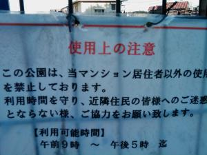 20091008171008.jpg