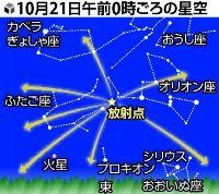 20091019-472824-1-N.jpg