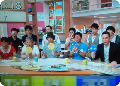 明石家電視台