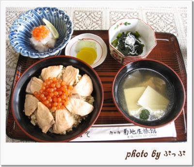 harakomeshi2010.jpg