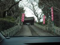 吉水神社 行き