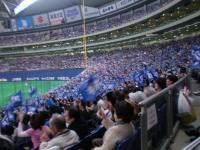 青いナゴヤドーム