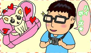 縮小 内田さん子犬