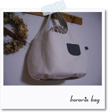 kororin bag