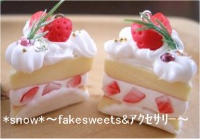*snow*shop~fakesweets&アクセサリー~