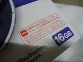 09110101.jpg