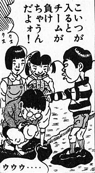 山田花子 こいつが入るとチームが負けちゃうんだよ