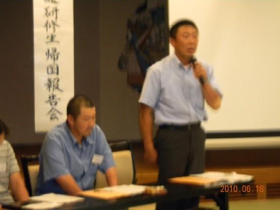 H22 帰国報告開会2