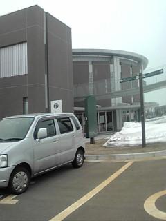 防災センター3