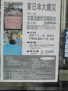 20110429153908.jpg