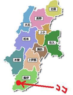 横岳は長野県のこの辺