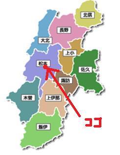 駒ヶ根エリアの宝剣岳の位置