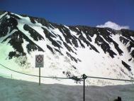 ここは剣岳
