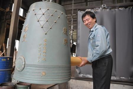釜石復興の鐘