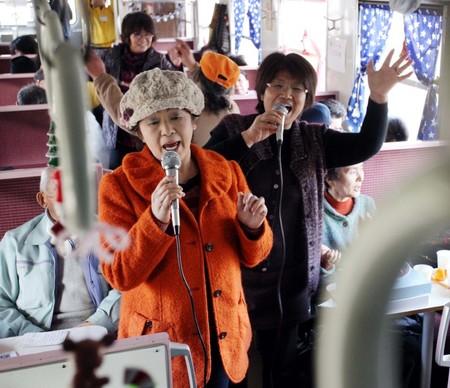 三陸鉄道カラオケ
