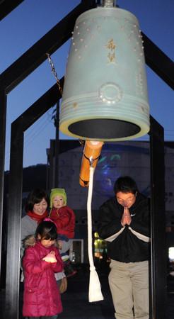 響け復興の鐘