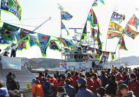 気仙沼大型漁船