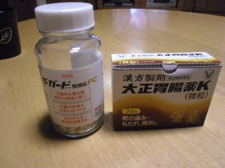 CIMG4066.jpg