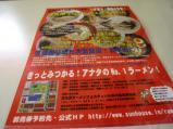 CIMG4124.jpg