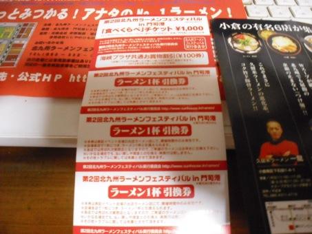 CIMG4179.jpg