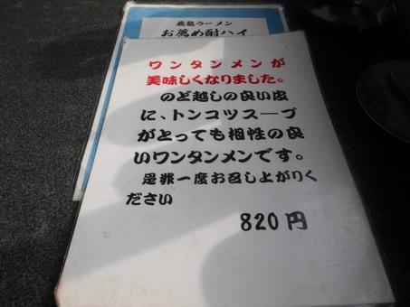 CIMG4426.jpg