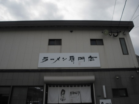 CIMG4749.jpg