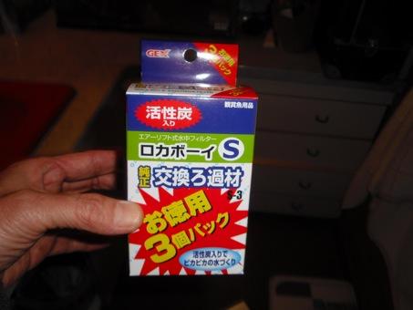 CIMG4831.jpg