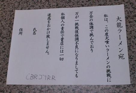 DSC_0803.jpg