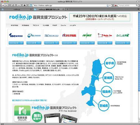 radico.jpg
