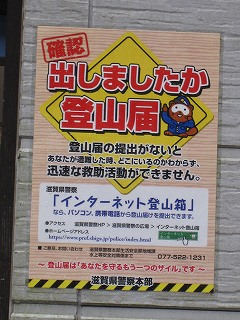 20091205-06生杉 009