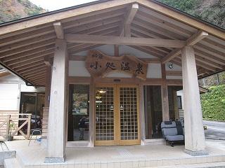 20101123熊野竹内氏展示会 042