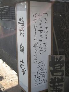 20101219バイク 005