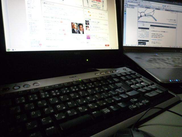 初めてのデスクトップ